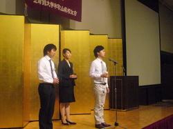 20100916広小路キャンパス上映会 029.jpg