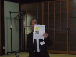 1127広島県西部地区校友会 001.jpg