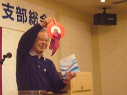0205愛媛県校友会松山支部 028.jpg