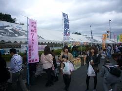 復興ツアー(宮城)2012 010.jpg