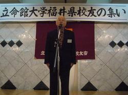 福井県校友会2012 001.jpg