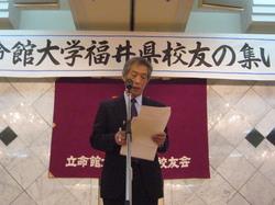 福井県校友会2012 002.jpg