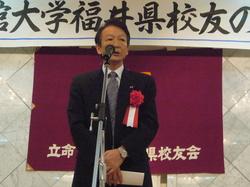福井県校友会2012 004.jpg