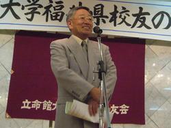 福井県校友会2012 005.jpg