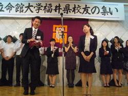 福井県校友会2012 009②.jpg
