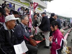 20121028杜の都駅伝応援祝勝会 001.jpg