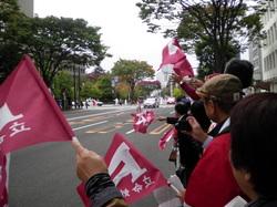 20121028杜の都駅伝応援祝勝会 018.jpg