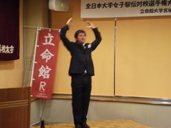 20121028杜の都駅伝応援祝勝会 053.jpg