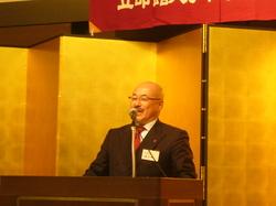 2012110910和歌山総会兵庫総会 006.jpg