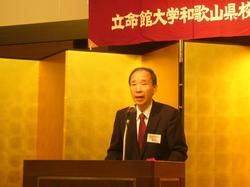 2012110910和歌山総会兵庫総会 010.jpg