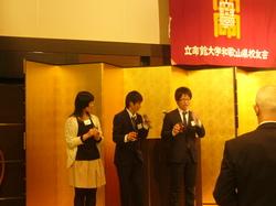 2012110910和歌山総会兵庫総会 012.jpg