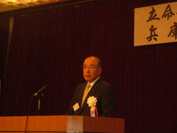 2012110910和歌山総会兵庫総会 033.jpg