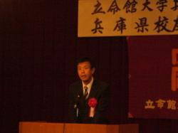 2012110910和歌山総会兵庫総会 034.jpg