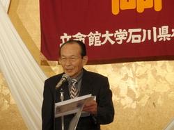 20121117石川県校友会総会 005.jpg