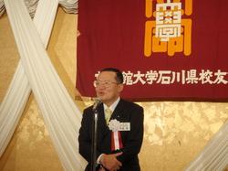 20121117石川県校友会総会 008.jpg