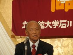 20121117石川県校友会総会 011.jpg