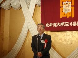 20121117石川県校友会総会 013.jpg