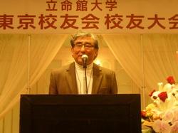 東京校友会総会20121208 003.jpg