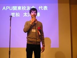 東京校友会総会20121208 012.jpg