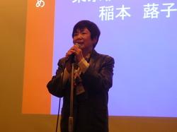東京校友会総会20121208 014.jpg