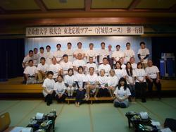 2014年度岩手県コース (66).JPG