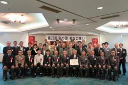 saitama2014_3.JPG