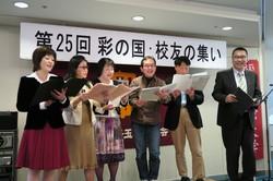 saitama2014_5.JPG