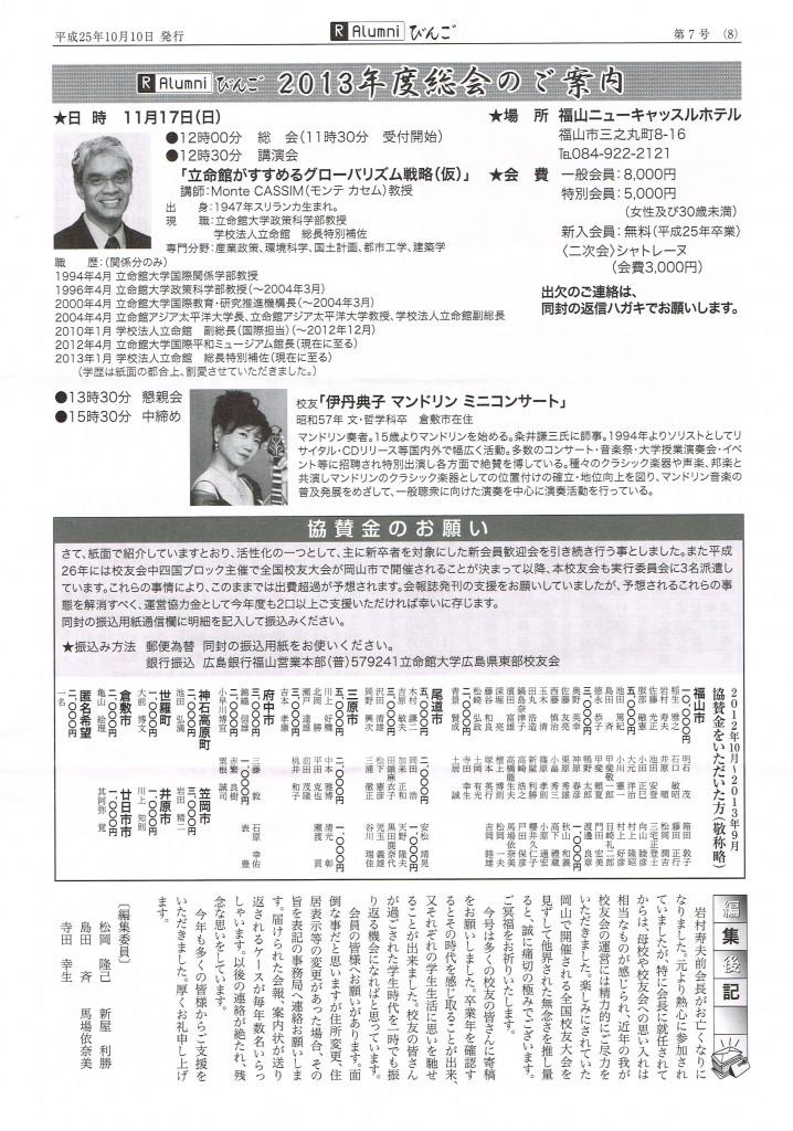 CCI20131018