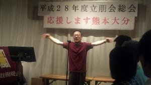 立朋会総会4