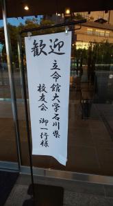 6月例会会場写真2(2019.6.28)