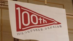 10P1030854