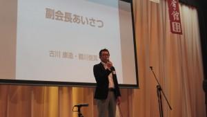 20180707_kagawasoukai012