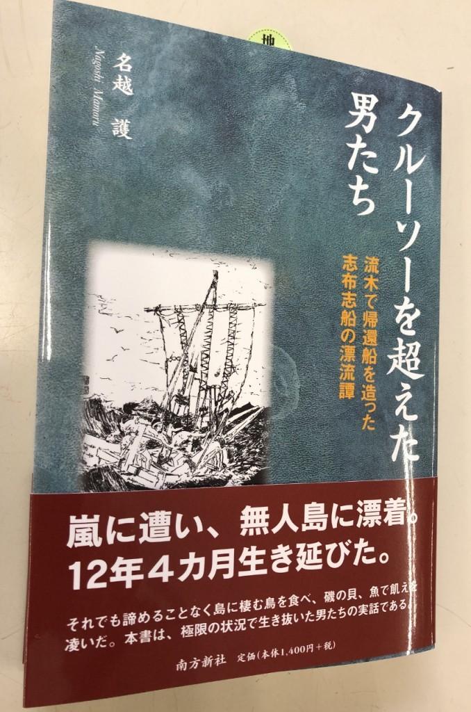 書籍画像 (847x1280)