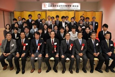 20181202shukugakai1