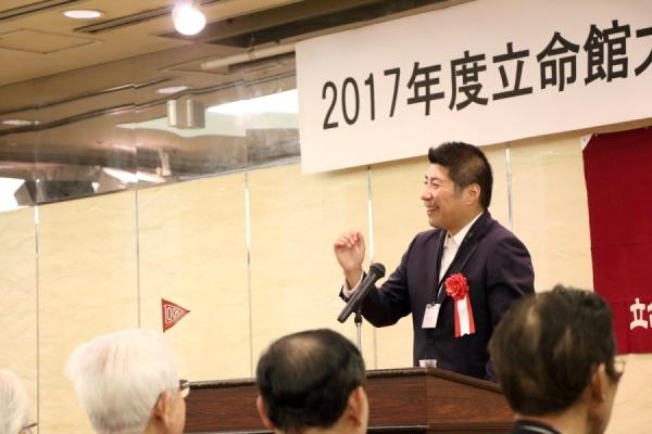 soukai2017_02