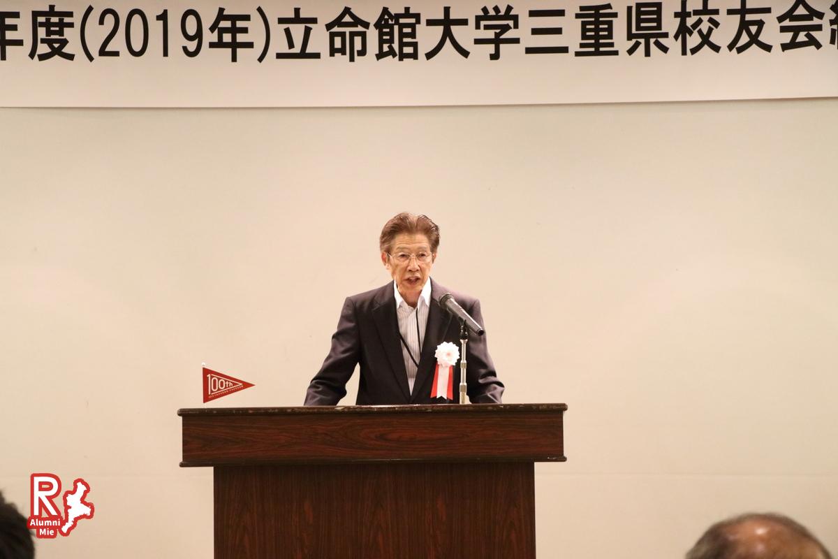 【写真】三重県校友会副会長 中山良徳氏