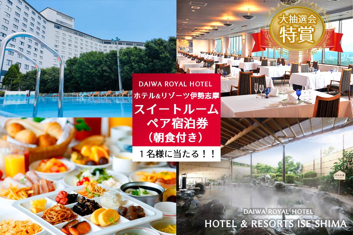 hotel-resorts-iseshima_sweet-room_pair-shukuhakuken_2019