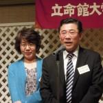 sasakei
