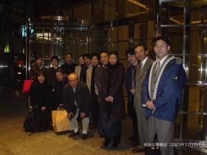 2003年11月懇親会DSC00776