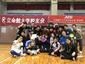 20180203リコネ関西スポーツ企画②