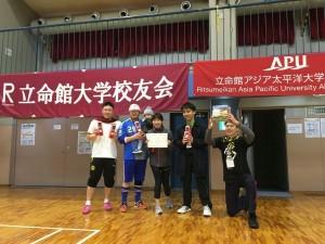 20180203リコネ関西スポーツ企画⑥