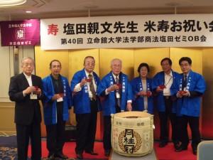 米寿お祝い会(2)160702