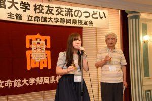 nakashima masaaki - IMG_0862