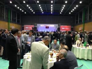 2015全国校友大会