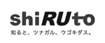 ShiRUto