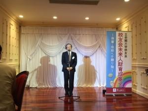 松村副会長挨拶