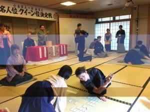20160109_karuta4