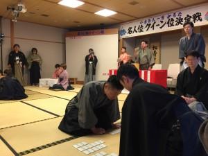 20160109_karuta5