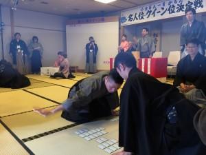 20160109_karuta6