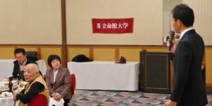 20160121_takamatsushiyakusyoritsumeikai05